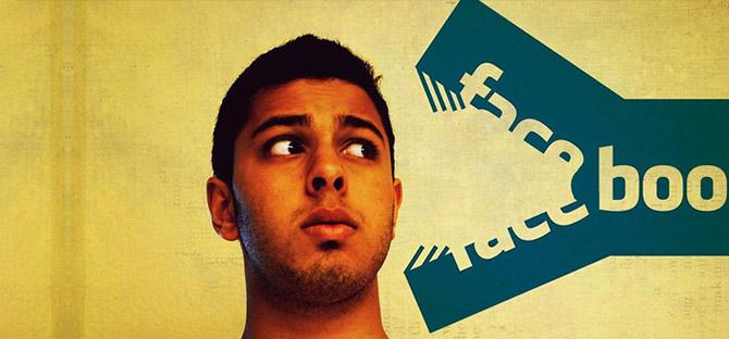 Supprime Virus Facebook