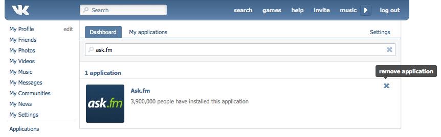Supprimer Ask.fm de VK