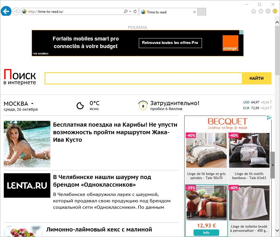 time-to-read.ru